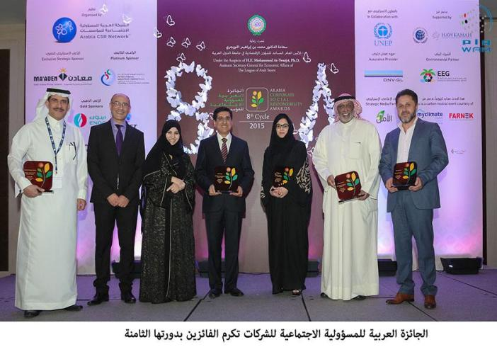 The region's most prominent CSR and sustainability awards  conferred on twenty organisations