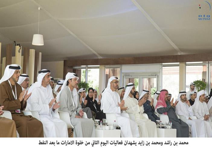 UAE Cabinet Retreat on Post-Oil Phase concludes