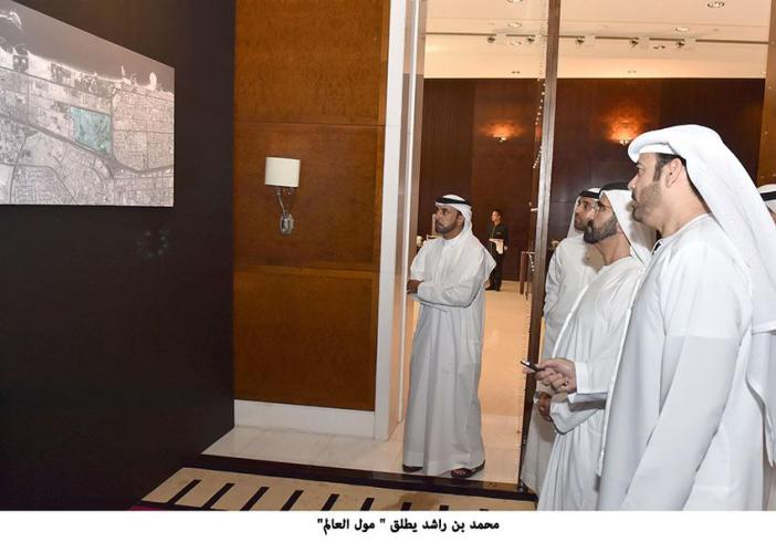 Mohammed Bin Rashid launches 'Mall of the World', a temperature-controlled pedestrian city in Dubai