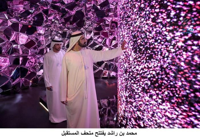 Sheikh Mohammed bin Rashid inaugurates Museum of the Future in Dubai