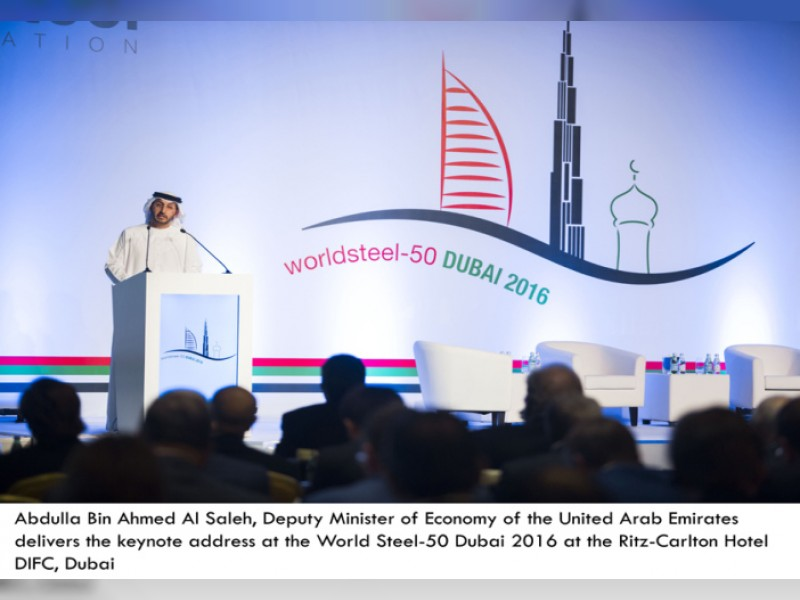Emirates News Agency - World Steel Association launches 50th Annual