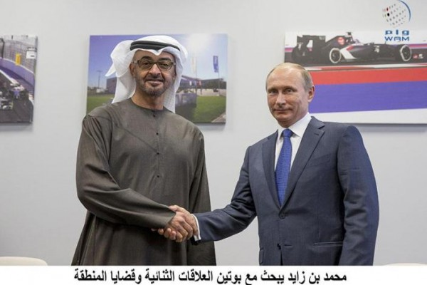 Mohamed bin Zayed, Putin discuss bilateral relations and regional issues