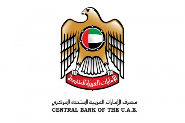 central bank of uae The central bank of the uae downgraded the licences of seven exchange houses on monday after the companies violated regulations such as anti-money laundering rules the exchange houses are now banned from carrying out any transactions related to remittances or wage payments, the central bank said in.