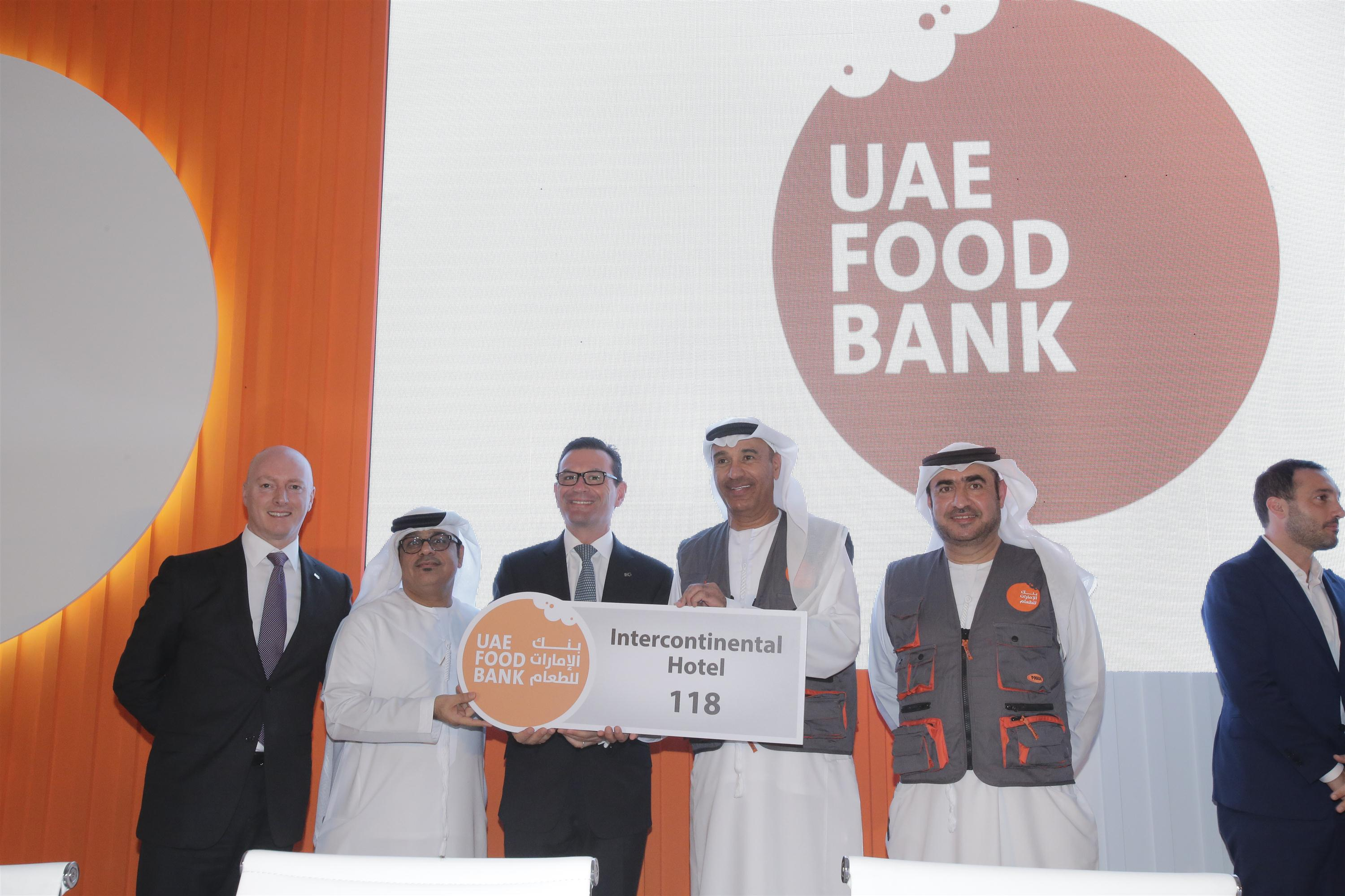 dubai municipality opens first uae foodbank branch3.jpg