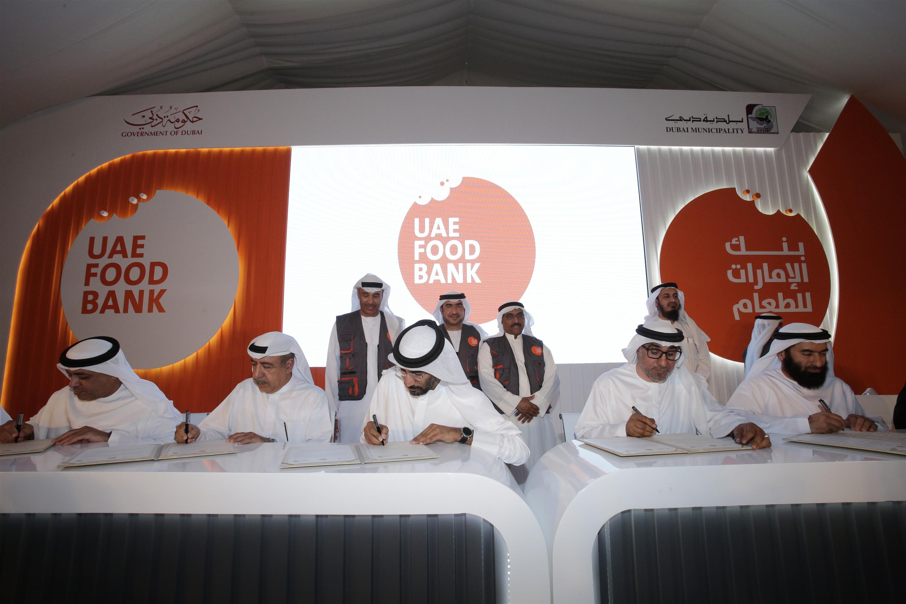 dubai municipality opens first uae foodbank branch2.jpg