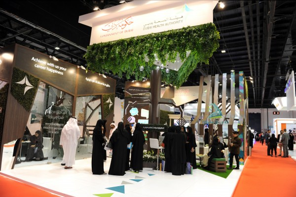 DHA Participates In Careers UAE 2017