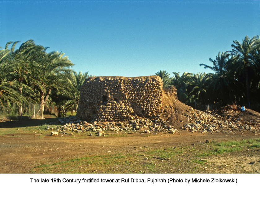 the late 19th century fortified tower at rul dibba, fujairah (photo by michele ziolkowski)