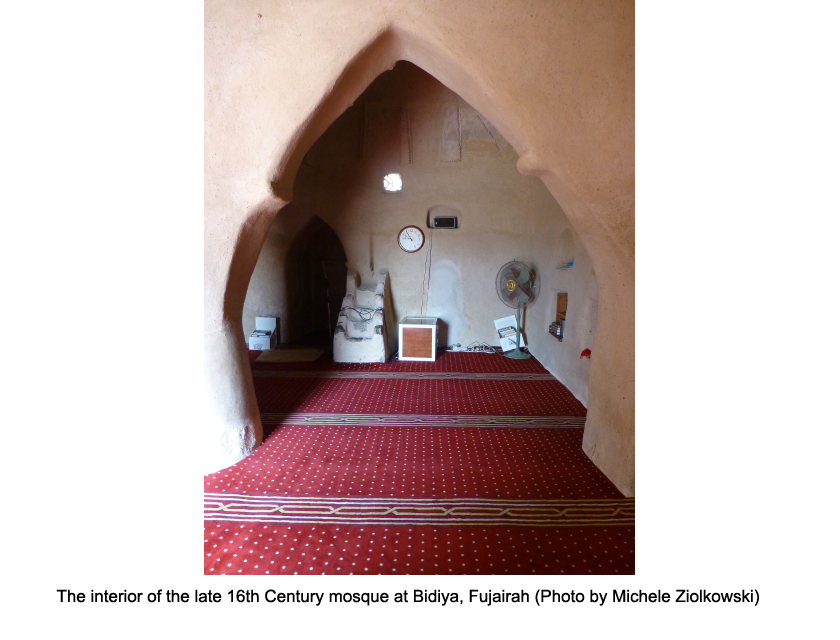 the interior of the late 16th century mosque at bidiya, fujairah (photo by michele ziolkowski)
