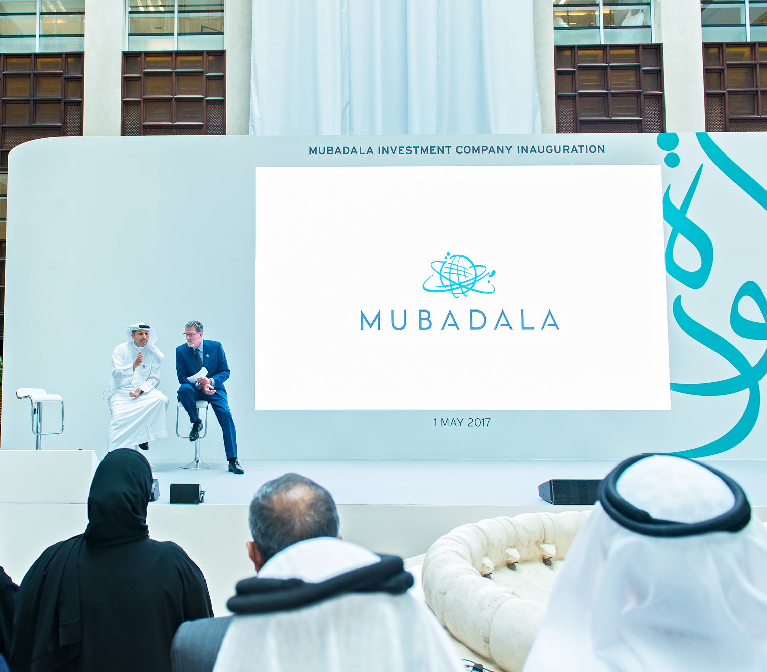 mubadala investment company day 1