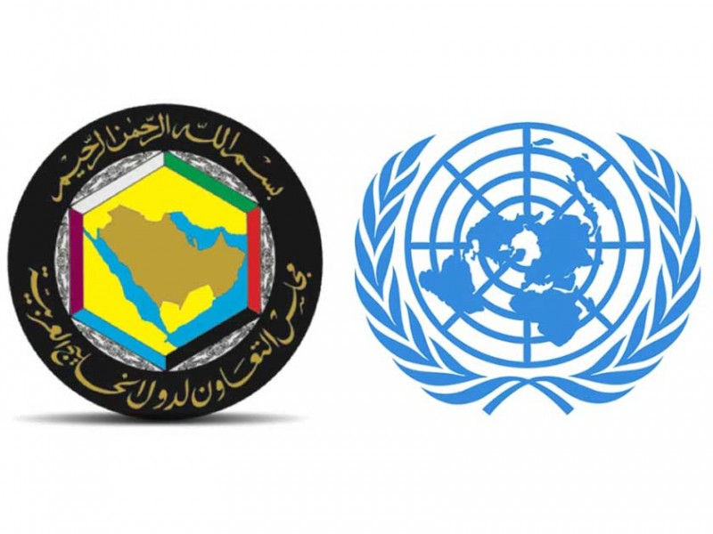 Emirates News Agency Gcc And Un Sign Agreement