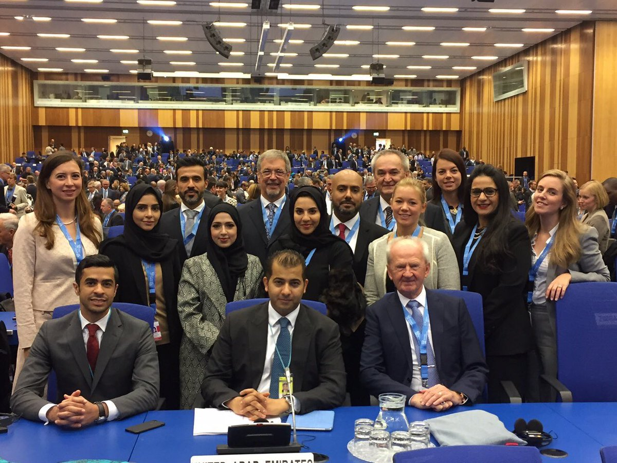 uae delegation takes part in iaea general conference
