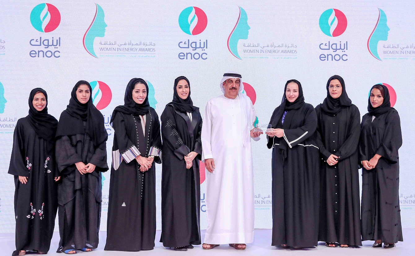 enoc group institutes award to recognise outstanding women in the uae energy sector