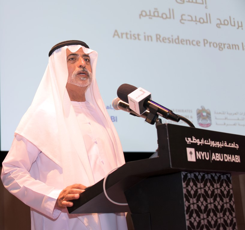 ministry of culture launches residency programme for artists in centres across the uae1