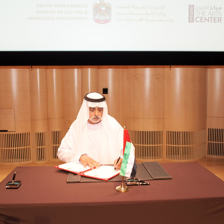 ministry of culture launches residency programme for artists in centres across the uae