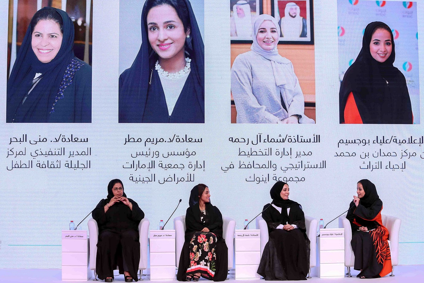 enoc group institutes award to recognise outstanding women in the uae energy sector1