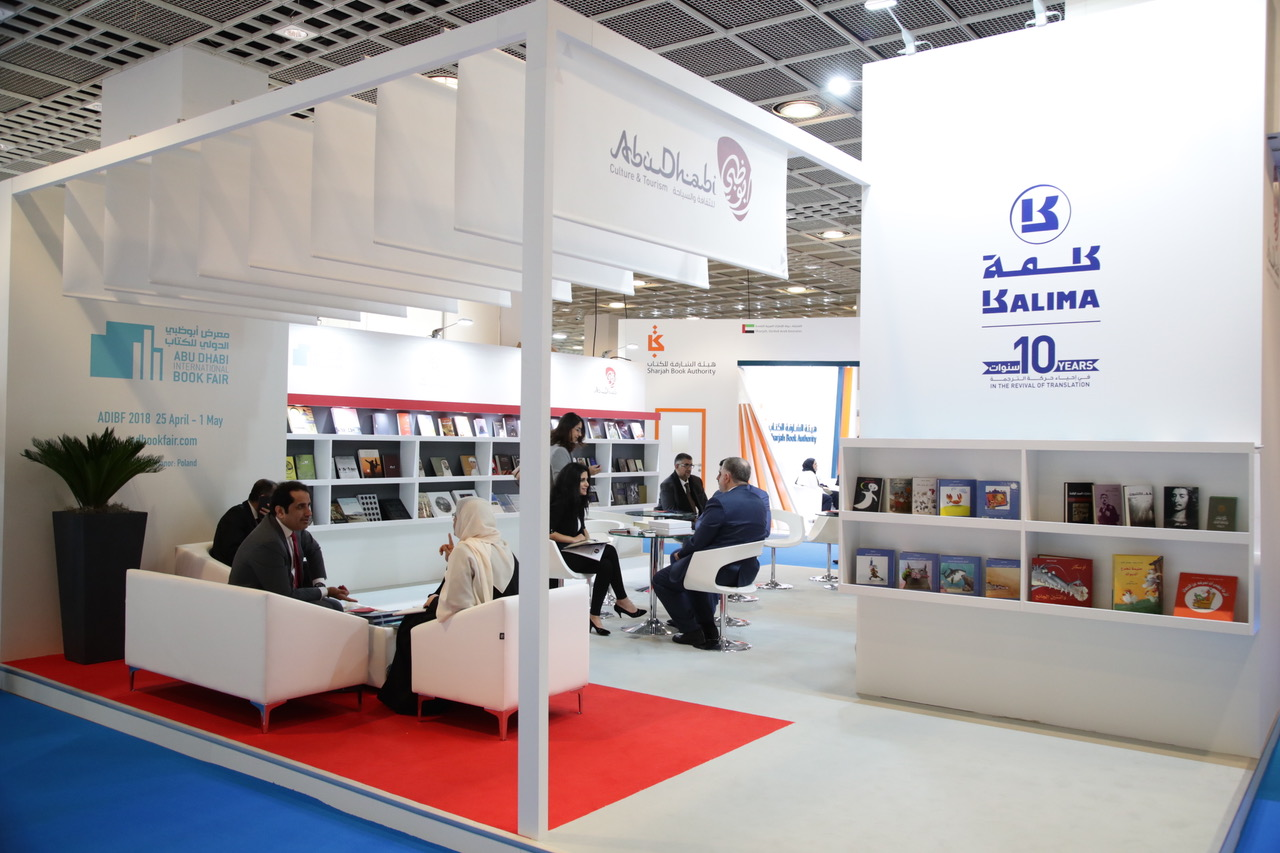 abu dhabi department of culture and tourism highlights the development of the publishing industry in the uae at frankfurt book fair
