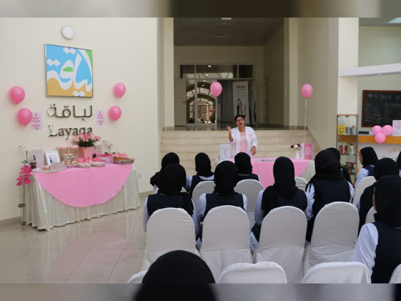 Sharjah Ladies Club promotes Breast Cancer Awareness