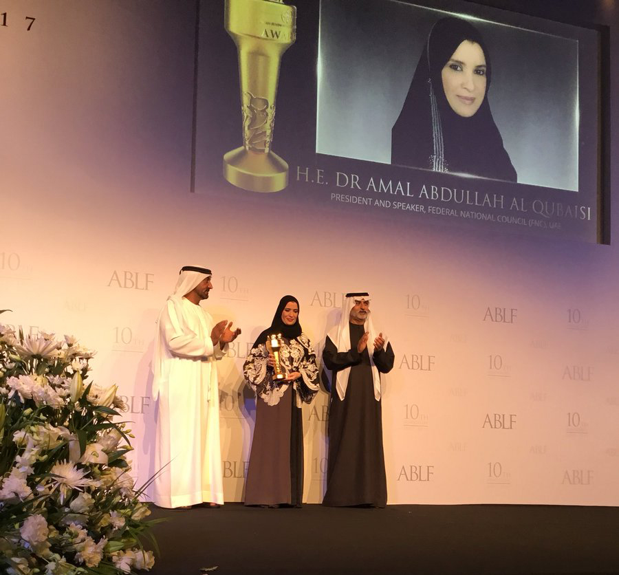 ablf showcase of leadership excellence and future-focused dialogues opens in dubai1
