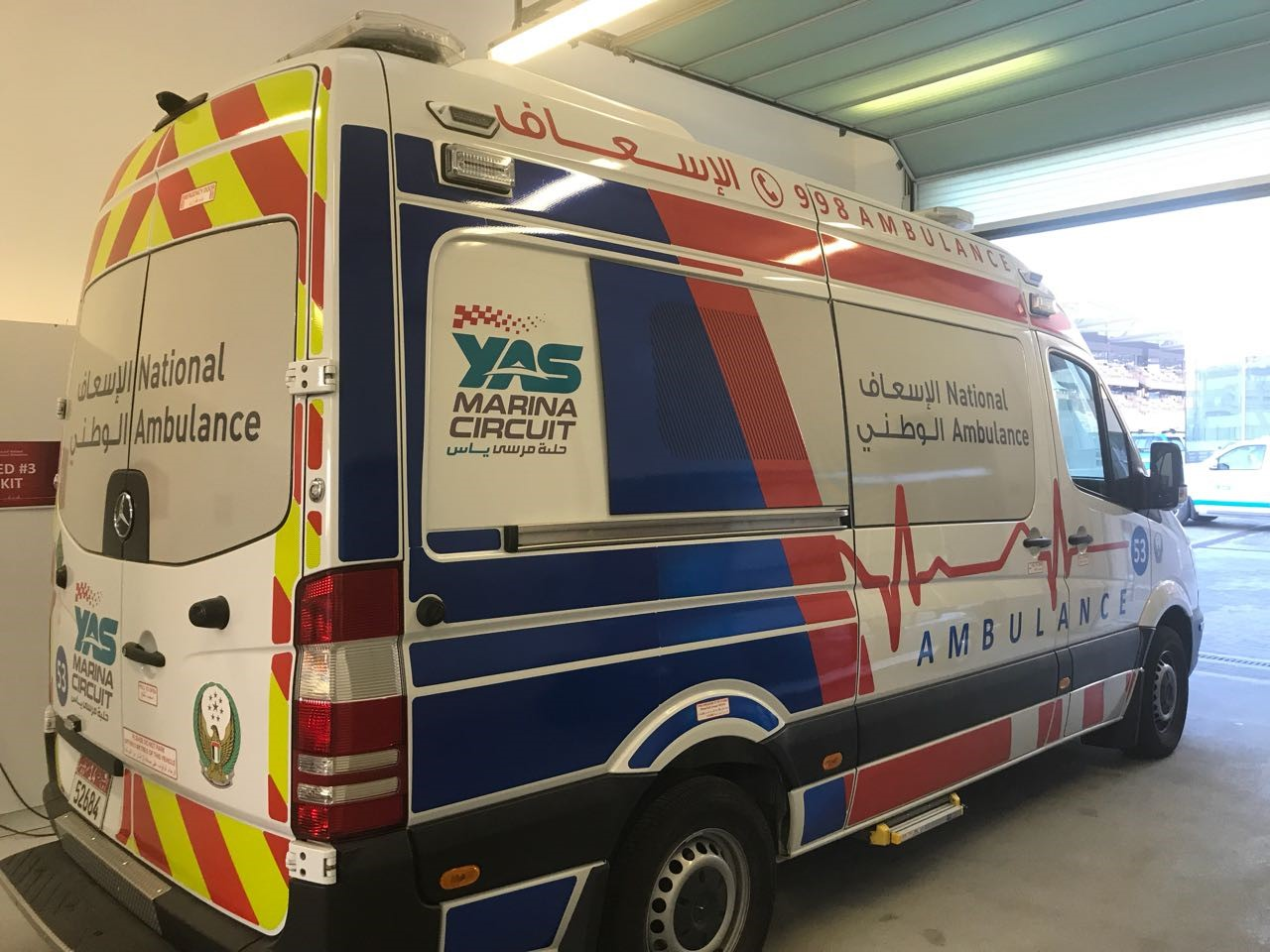 national ambulance 'prepared and ready' for abu dhabi grand prix