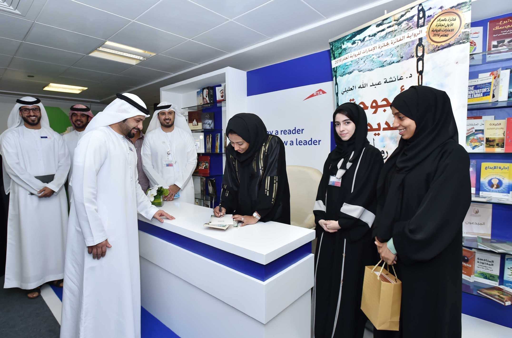 rta's youth council launches quality events marking uae innovation month2
