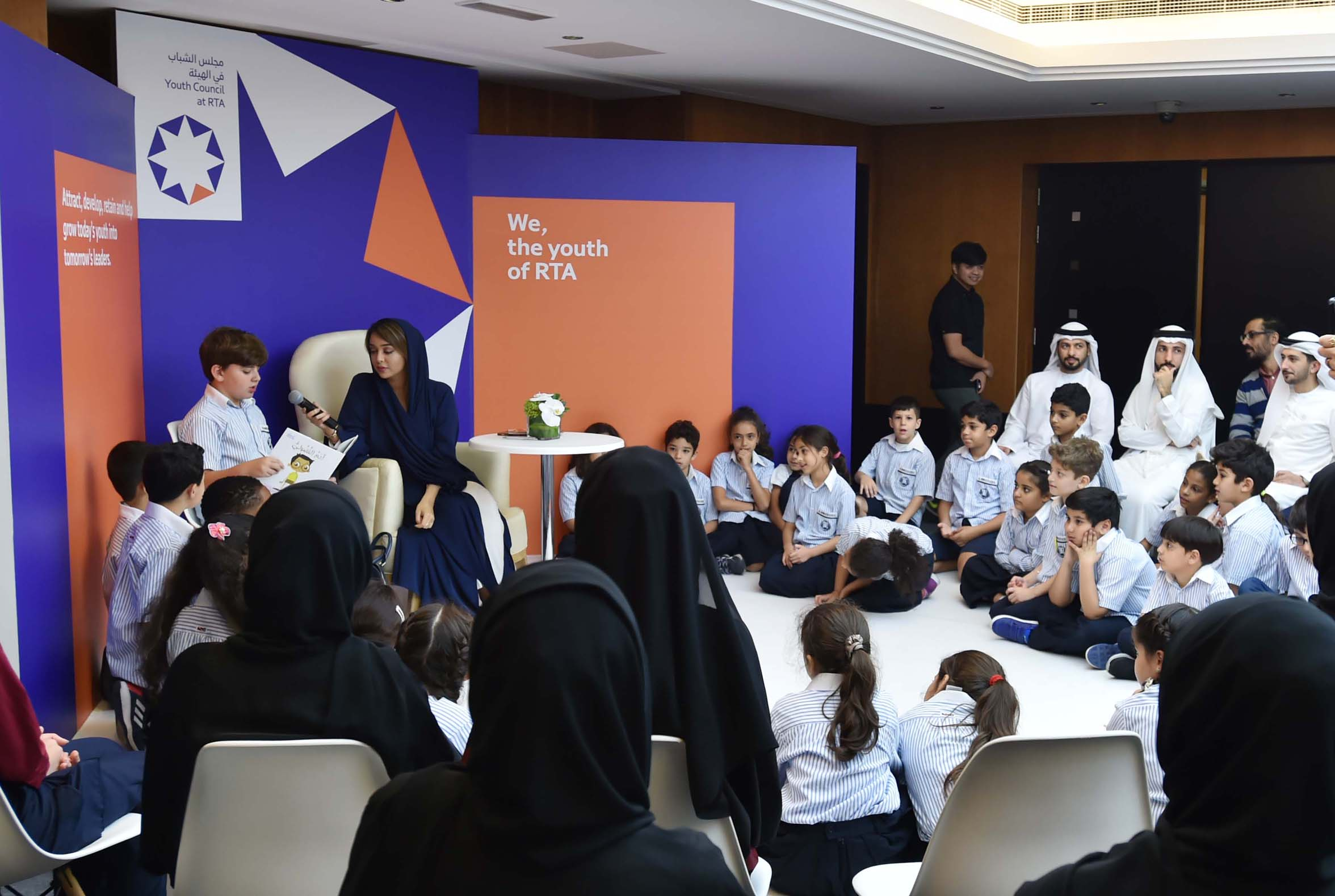 rta's youth council launches quality events marking uae innovation month3