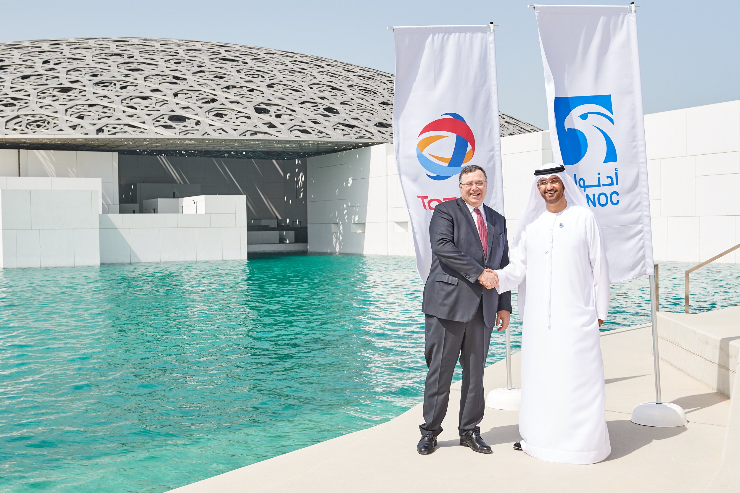 adnoc signs offshore concession agreements with total2