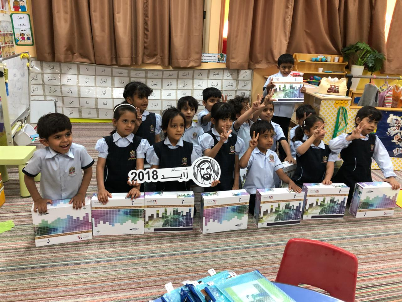 mbrf, hsbc distribute 700 'smart reading library bags' to children