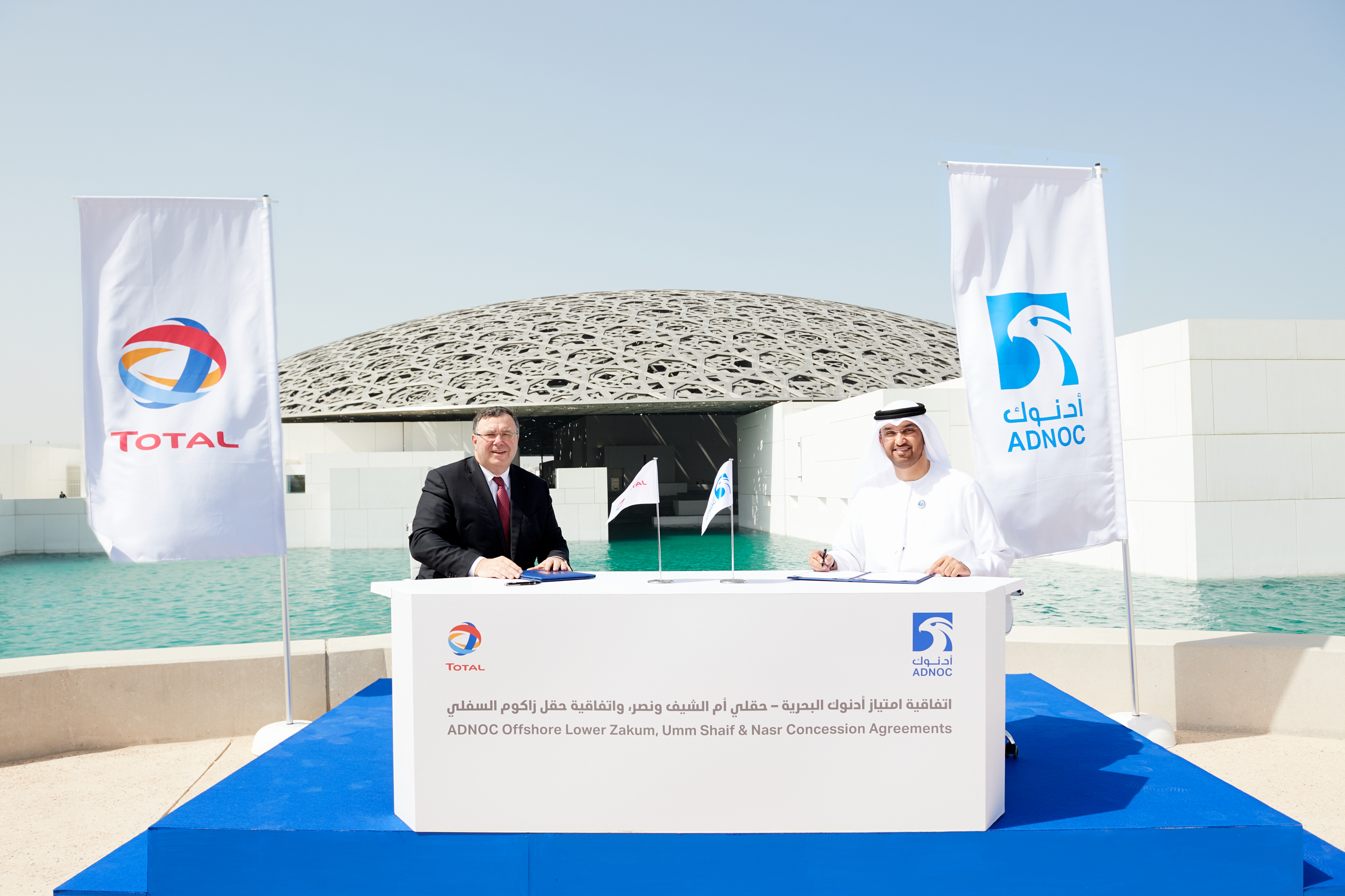adnoc signs offshore concession agreements with total