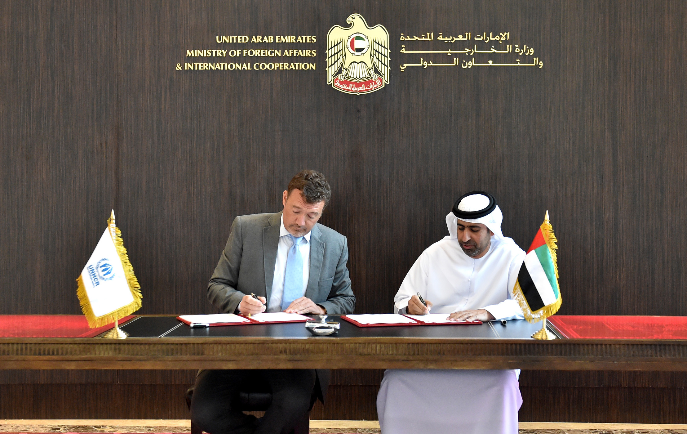 uae contributes aed7.35 million to unchr's emergency food relief to rohingya refugees