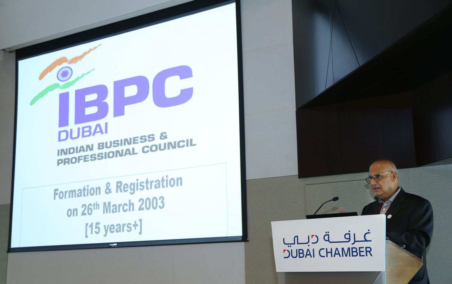 indian business and professional council in dubai highlights efforts to strengthen uae-india ties2
