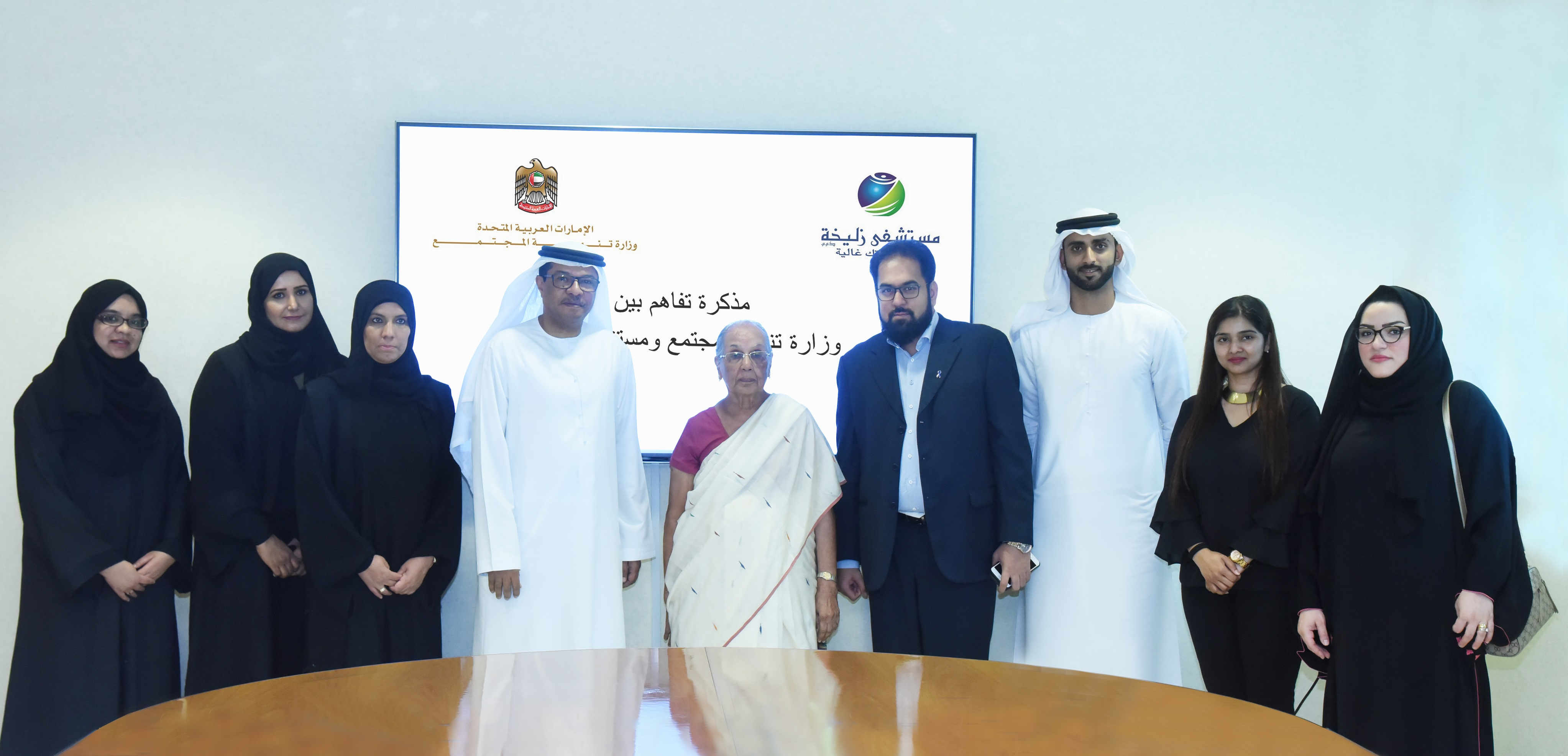 ministry of community development, zulekha hospital sign mou2