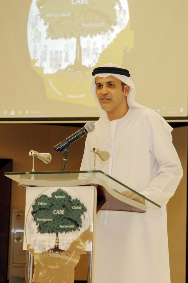 ministry of health and prevention organises 1st emirati nursing conference1