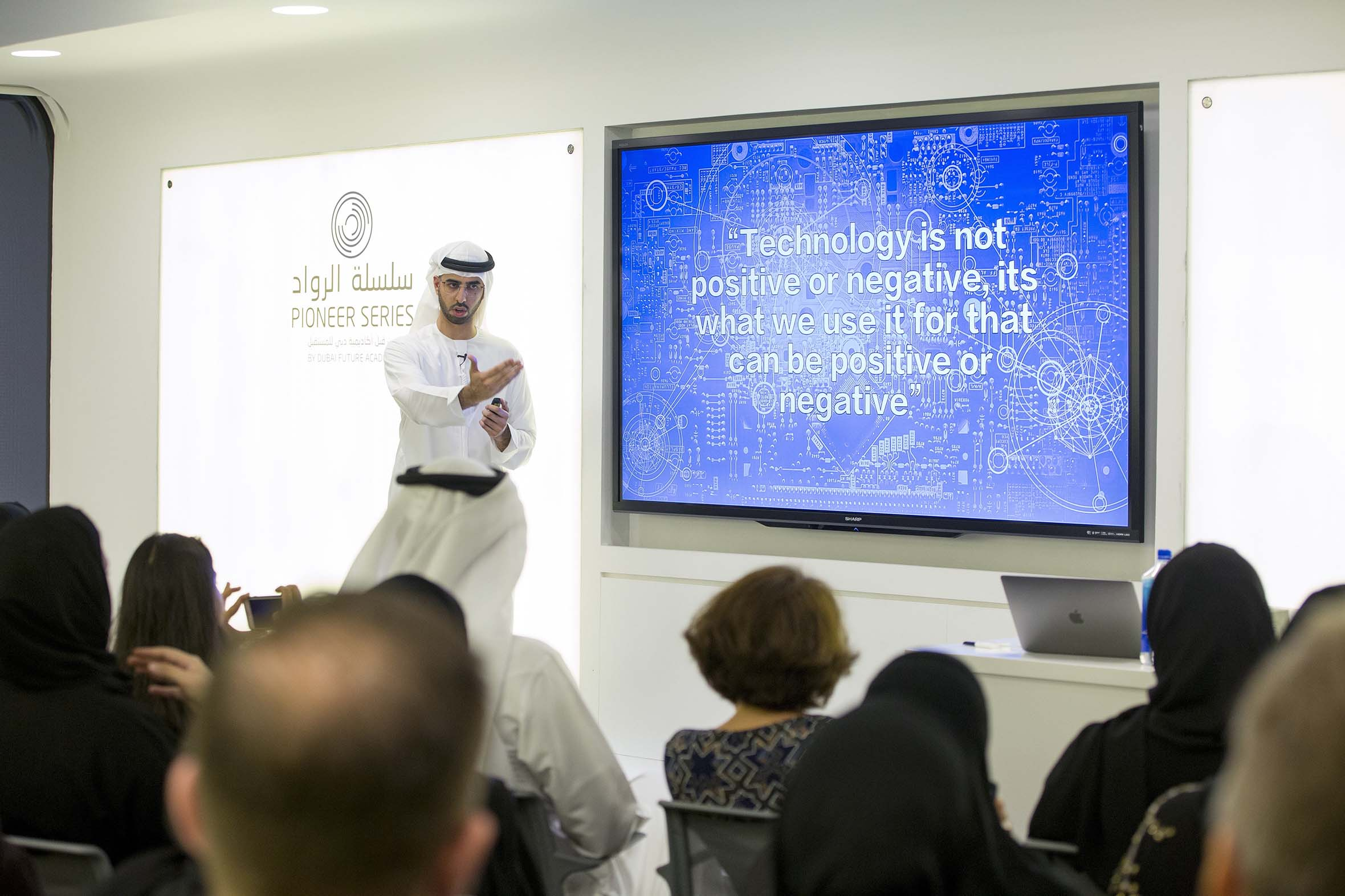 al olama discusses future technology challenges in 'pioneer series'2