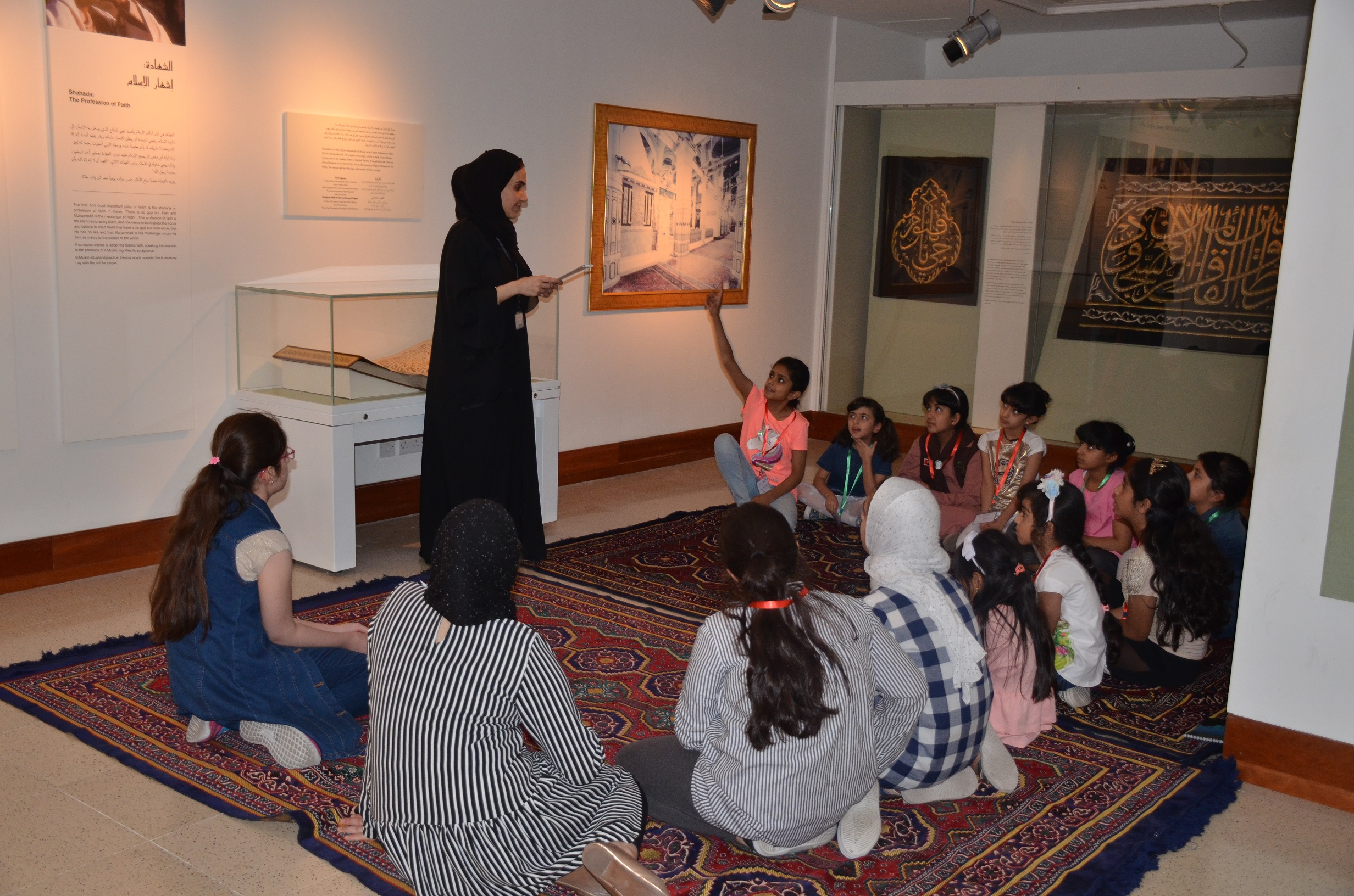 sharjah museums authority launches 'outstanding guide'