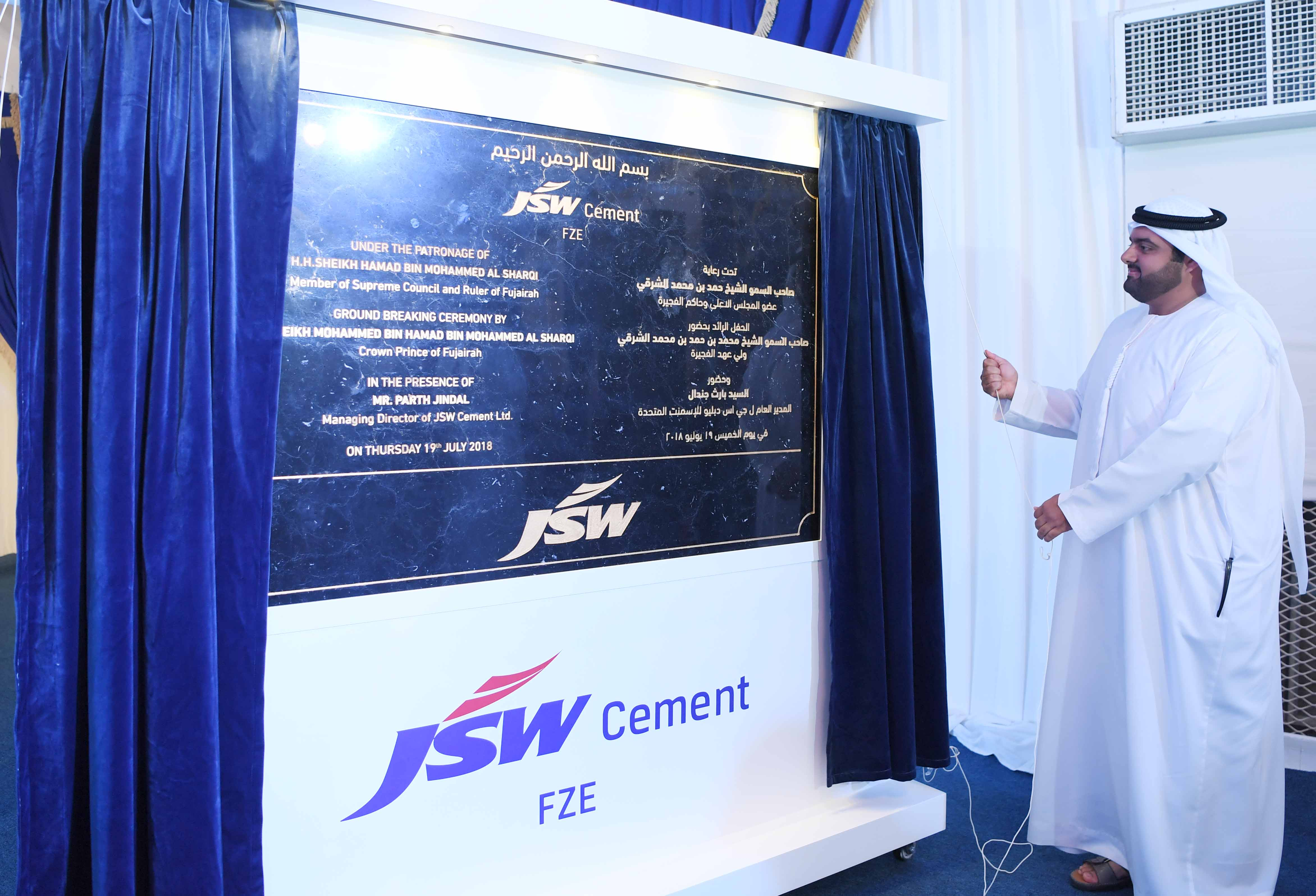 Clinkers Cement Can Be Dissolved : وكالة أنباء الإمارات fujairahs cp launches jsw factory for