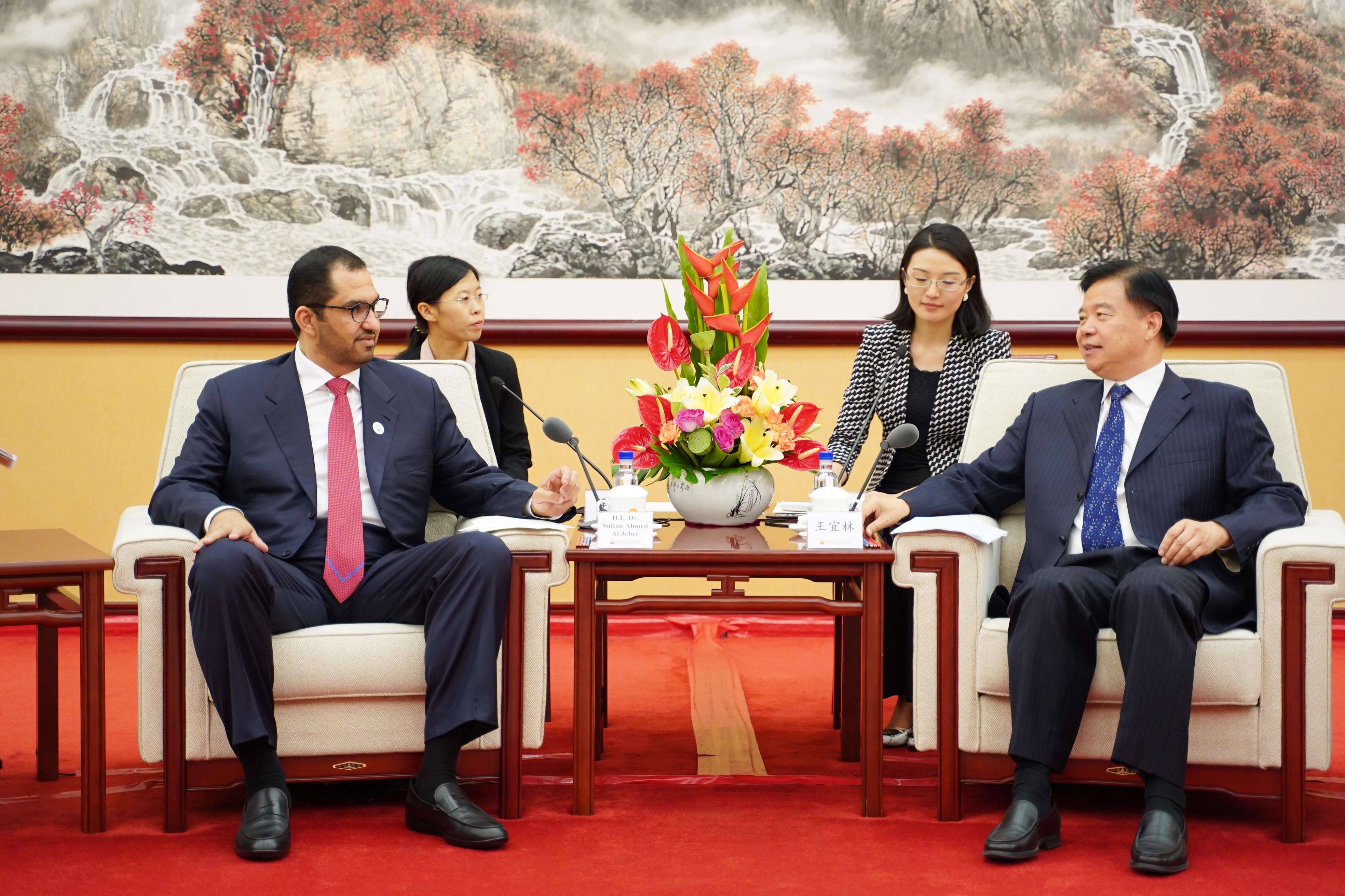 adnoc aims to deepen investment and partnership opportunities with chinese energy majors1