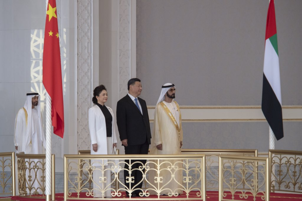 chinese president arrives in uae 2