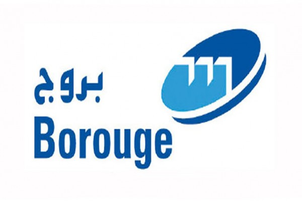 Borouge Awards Epc Contract To Build Fifth
