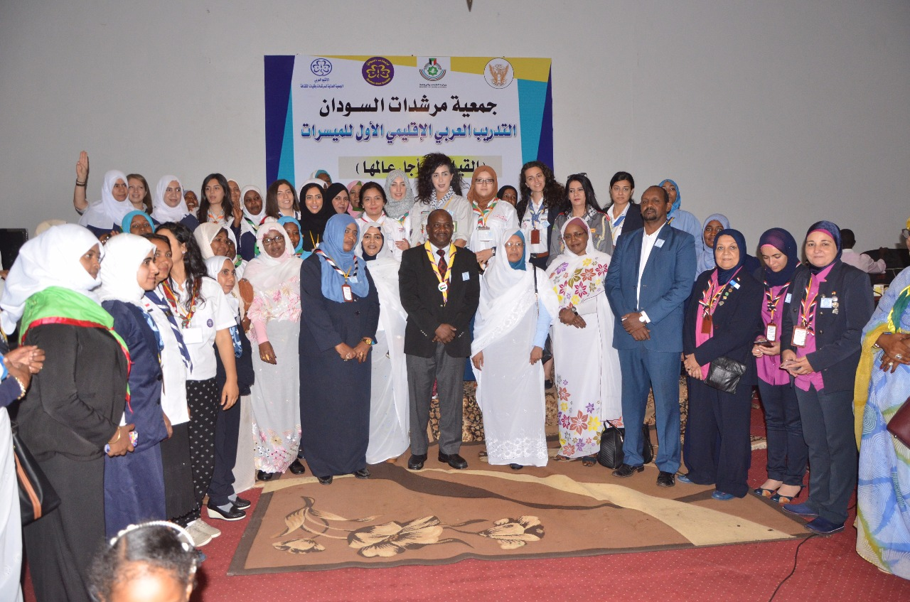 uae girl guides at first arab regional training programme for facilitators in sudan1