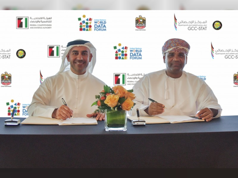 Emirates News Agency Fcsa Signs Agreement With Gcc Statistical Centre