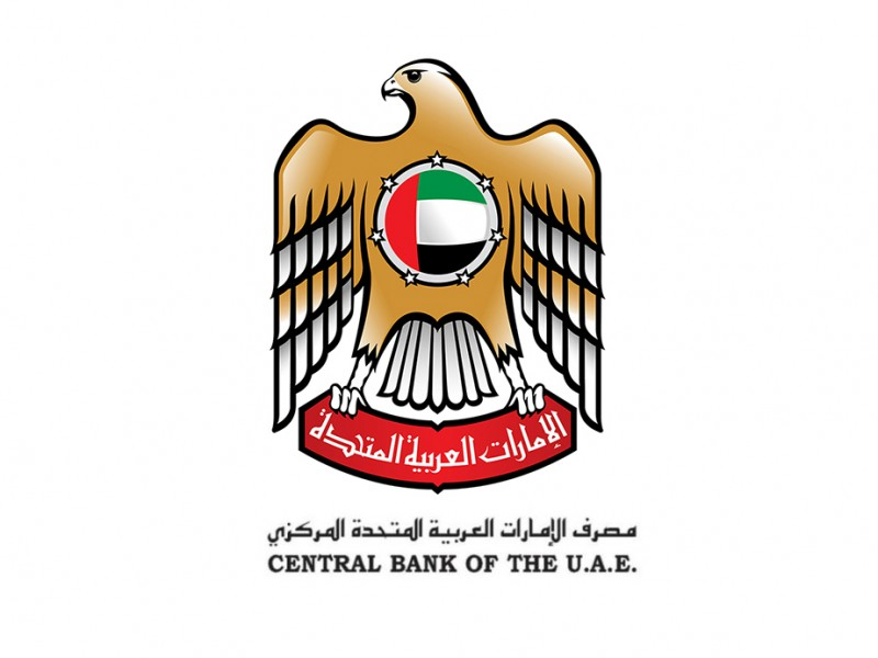 Emirates News Agency Central Bank Raises Interest Rates To Its