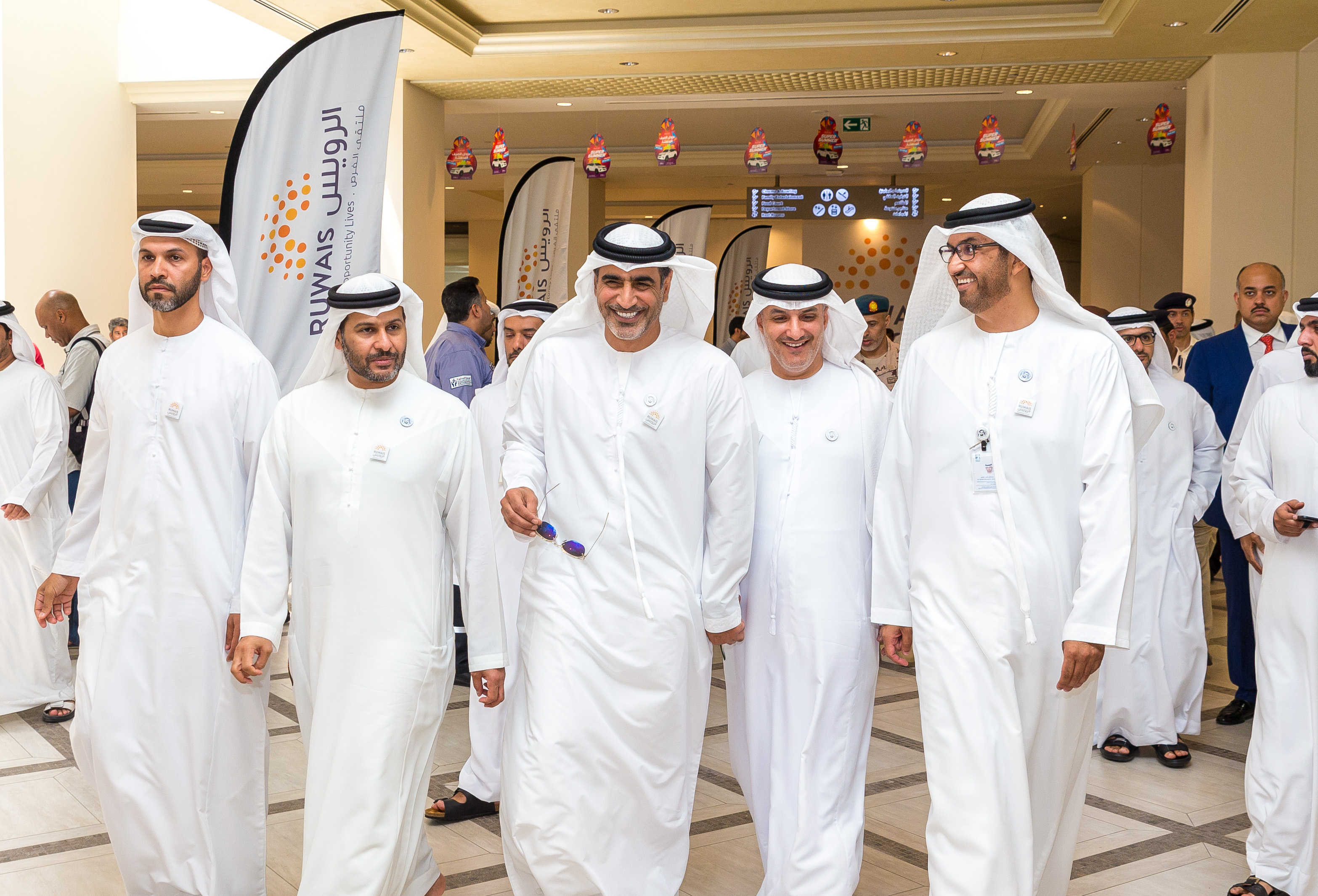 adnoc unveils plans to expand ruwais city, with focus on liveability, leisure and community 3
