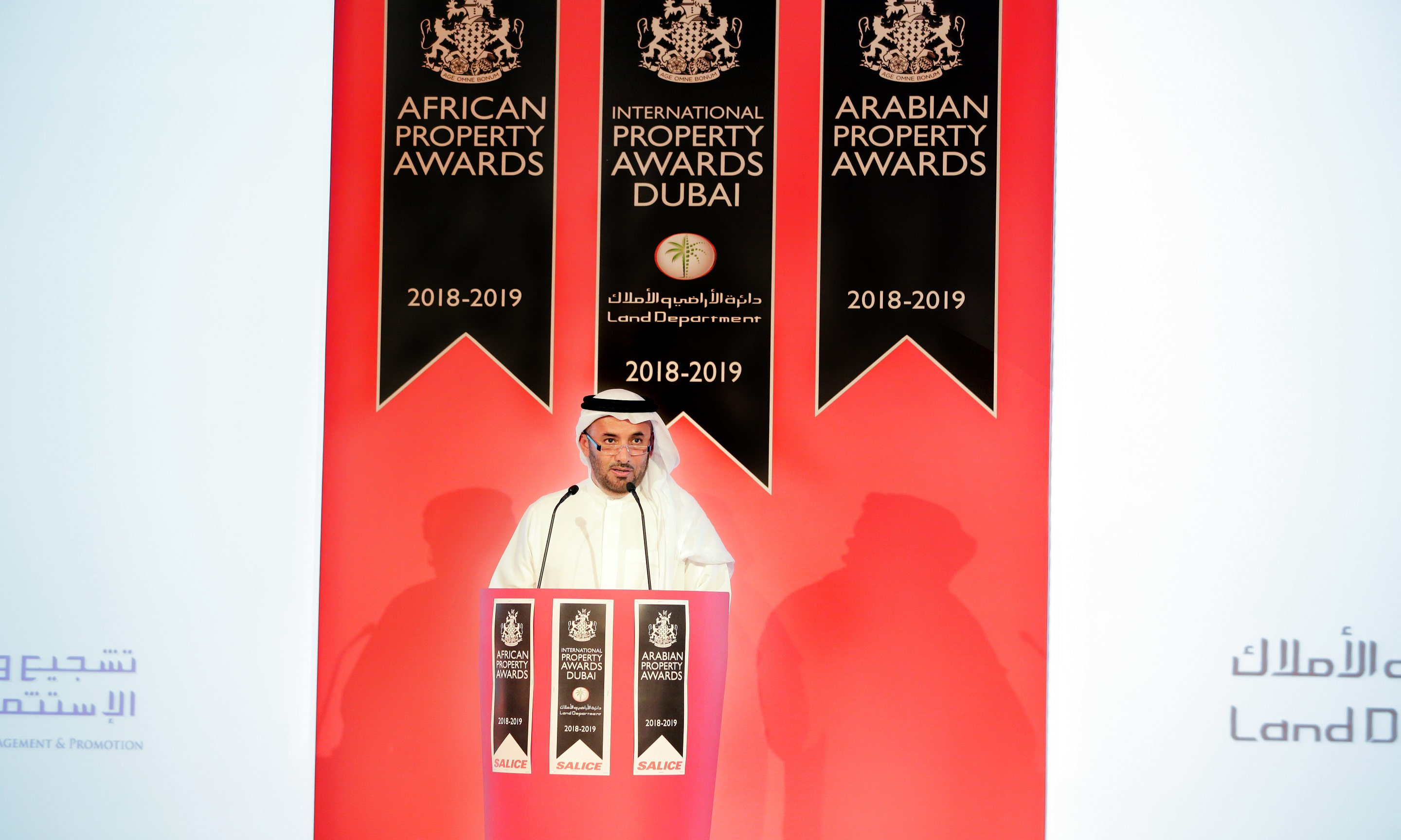 dubai land department announces winners of international property awards - dubai 2018 2