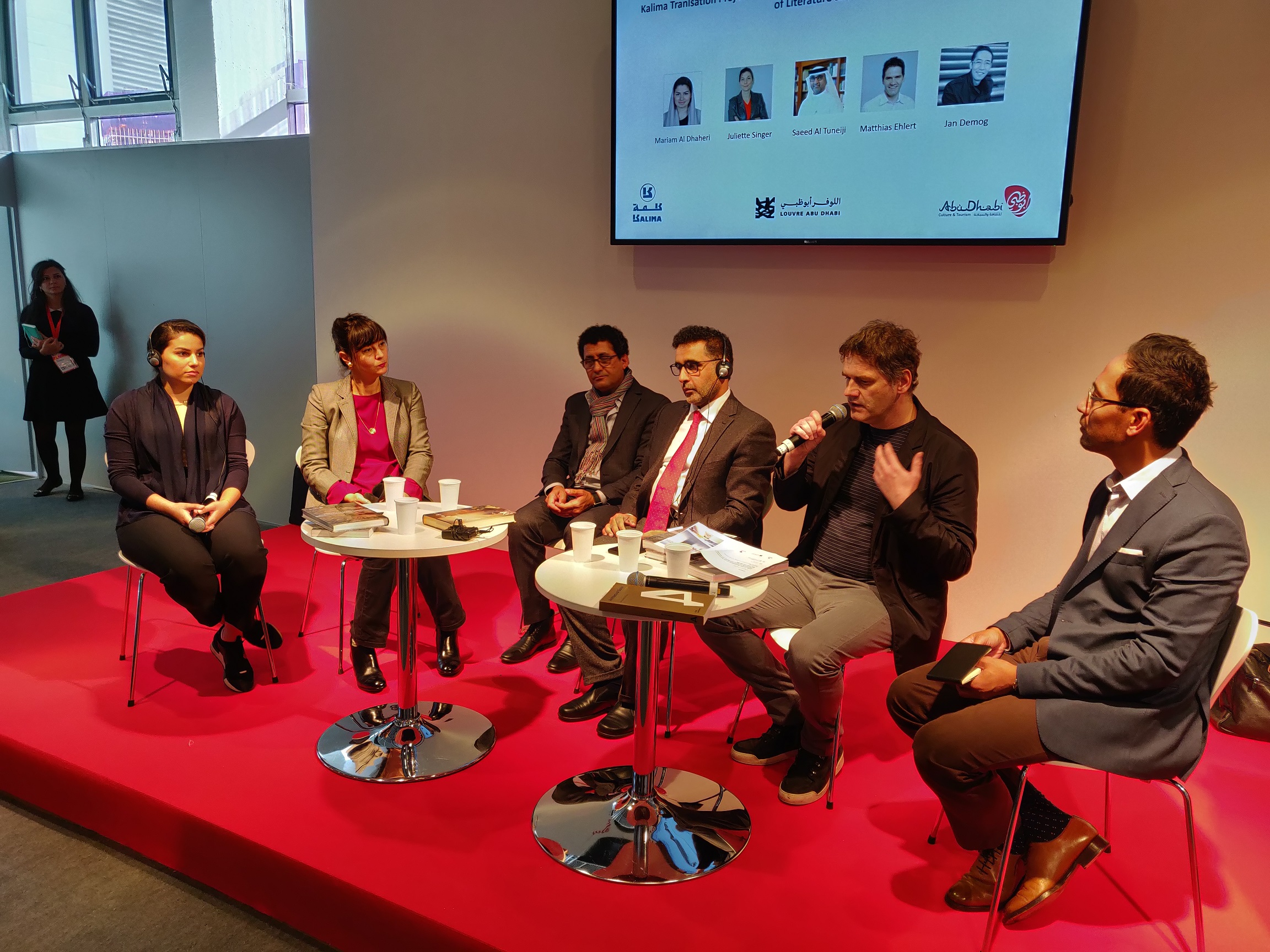 louvre abu dhabi hosts panel discussion at world's largest book fair in germany 2