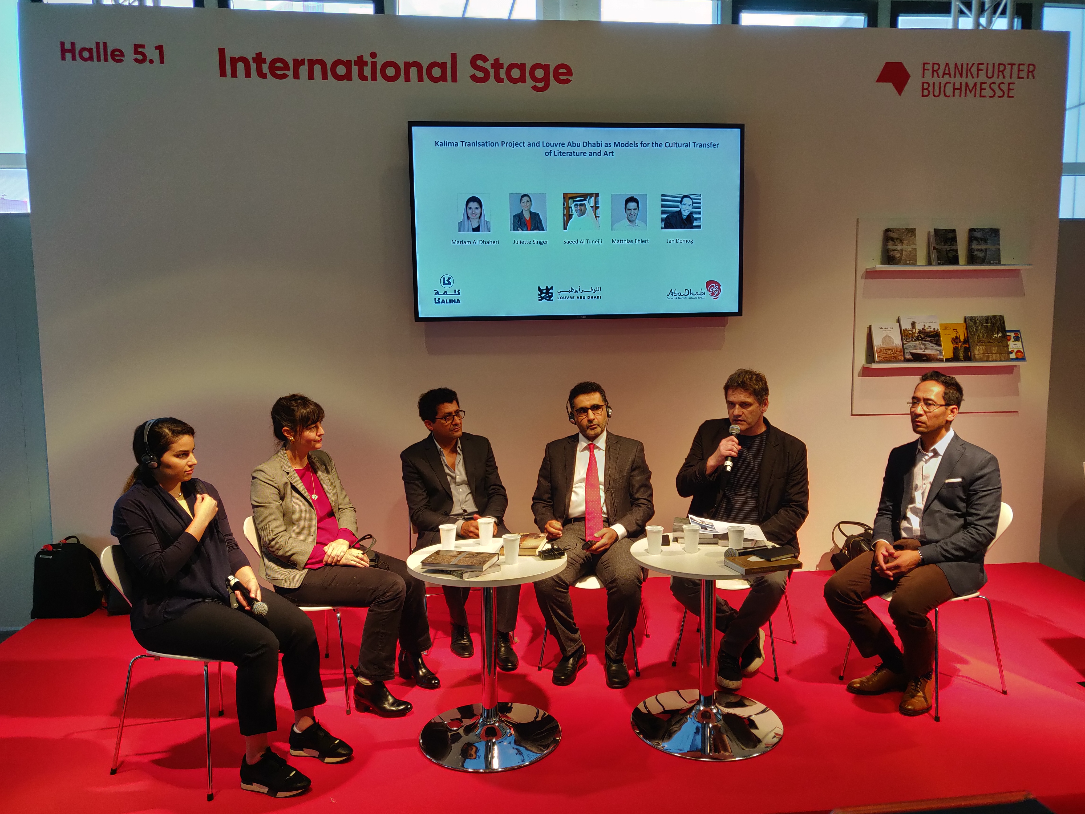 louvre abu dhabi hosts panel discussion at world's largest book fair in germany