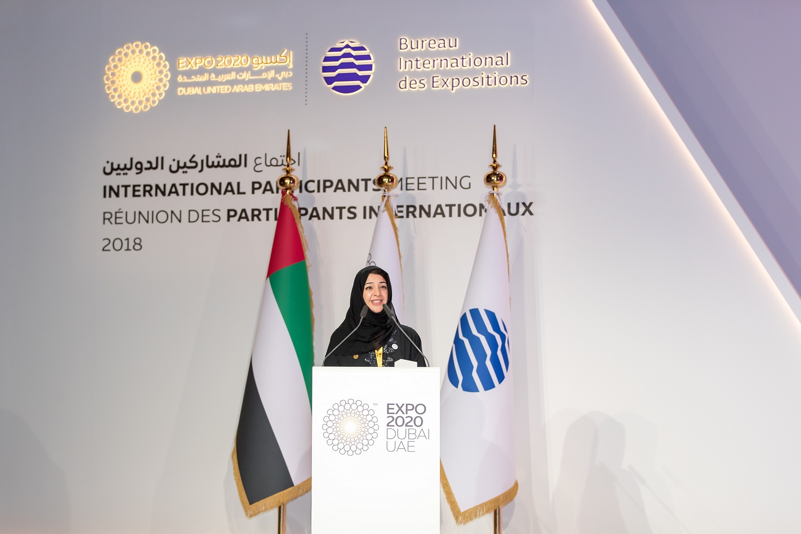 more than 600 delegates from around the world join expo 2020 dubai's international participants meeting