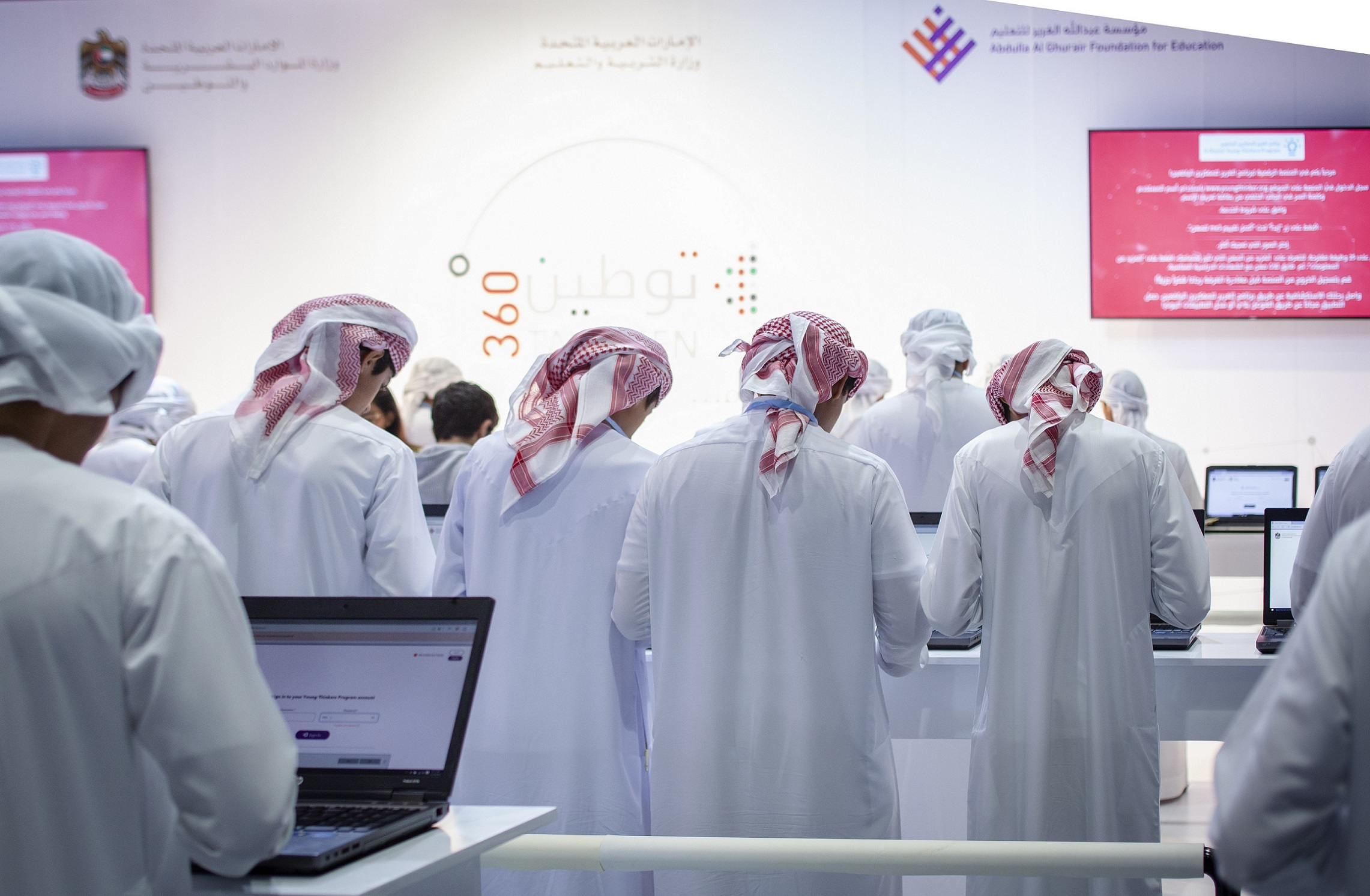 al ghurair young thinkers programme launches in uae 3