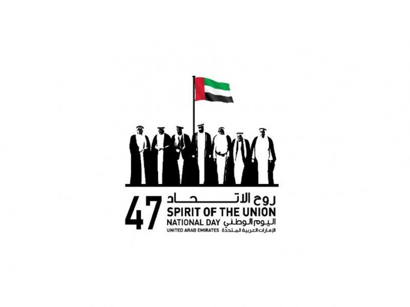 National Day Report Uae Cele Tes 47 Years Of Building Development