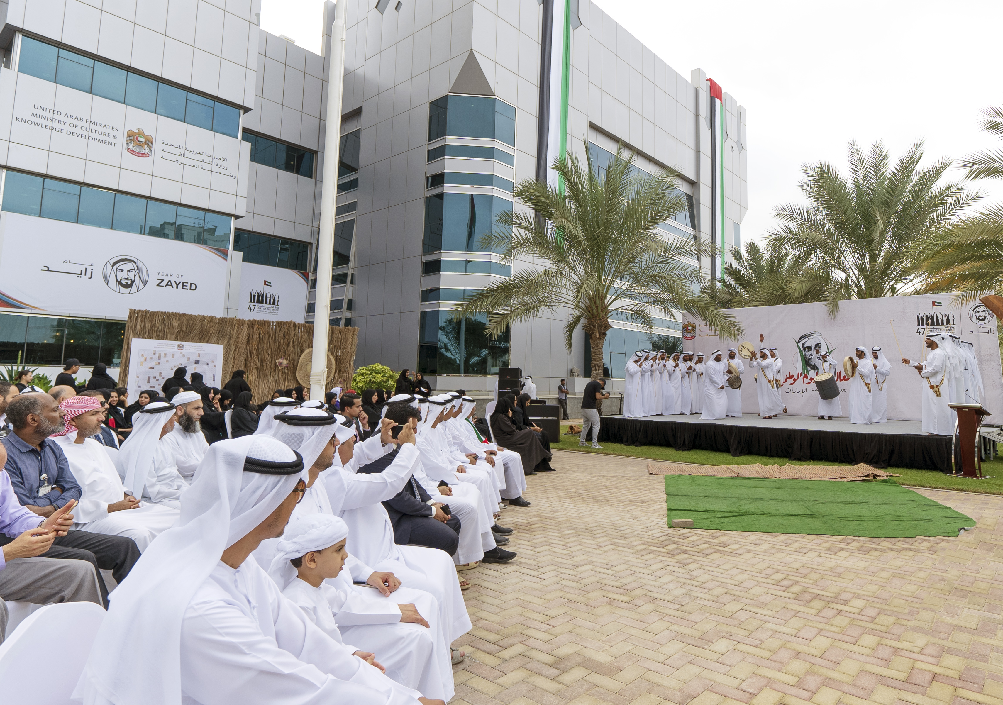 ministry of culture celebrate national day2