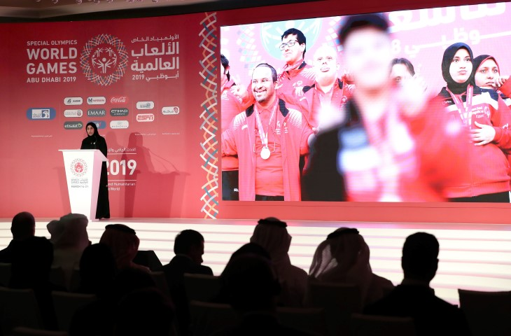 Introduction on Special Olympics World Games 2019. -20 /Small/